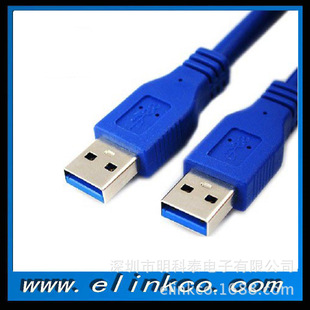 High Speed Blue USB 3.0 Cable Male to Male