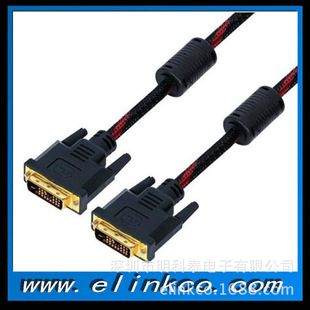 DVI cable male to male