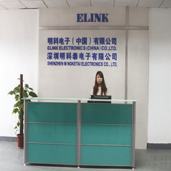 ELINK Cable Factory