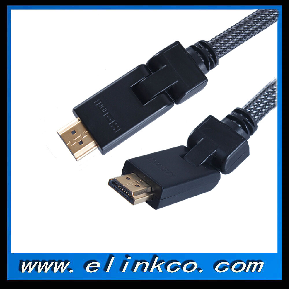 HDMI Cable HD-1079